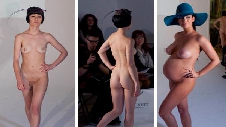 Modelos Desfilaron Desnudas En Pasarela De Londres Fotos
