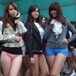 taiwan-no-pants-day-300x200