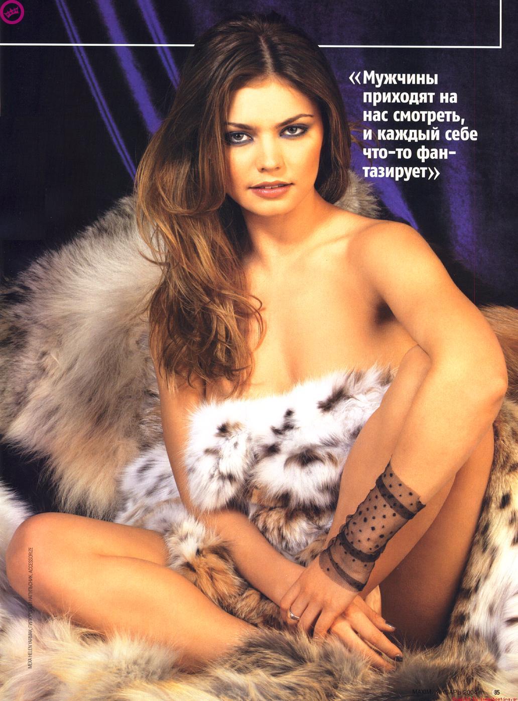 Сексуальные знаменитости россии 8 фотография