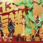 Chinese folk artists perform on stilts at Longtan Park in Beijing
