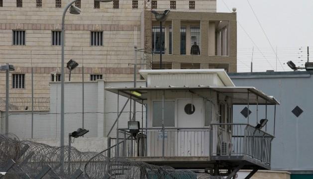 israel-prision-afp