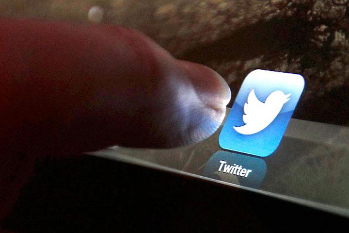 tuiter(5)