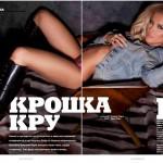 Joanna-Krupa-Maxim-abril (5)