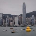 HONG KONG-ART-DUCK