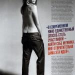 Jennifer Aniston - GQ (Russia) (4)
