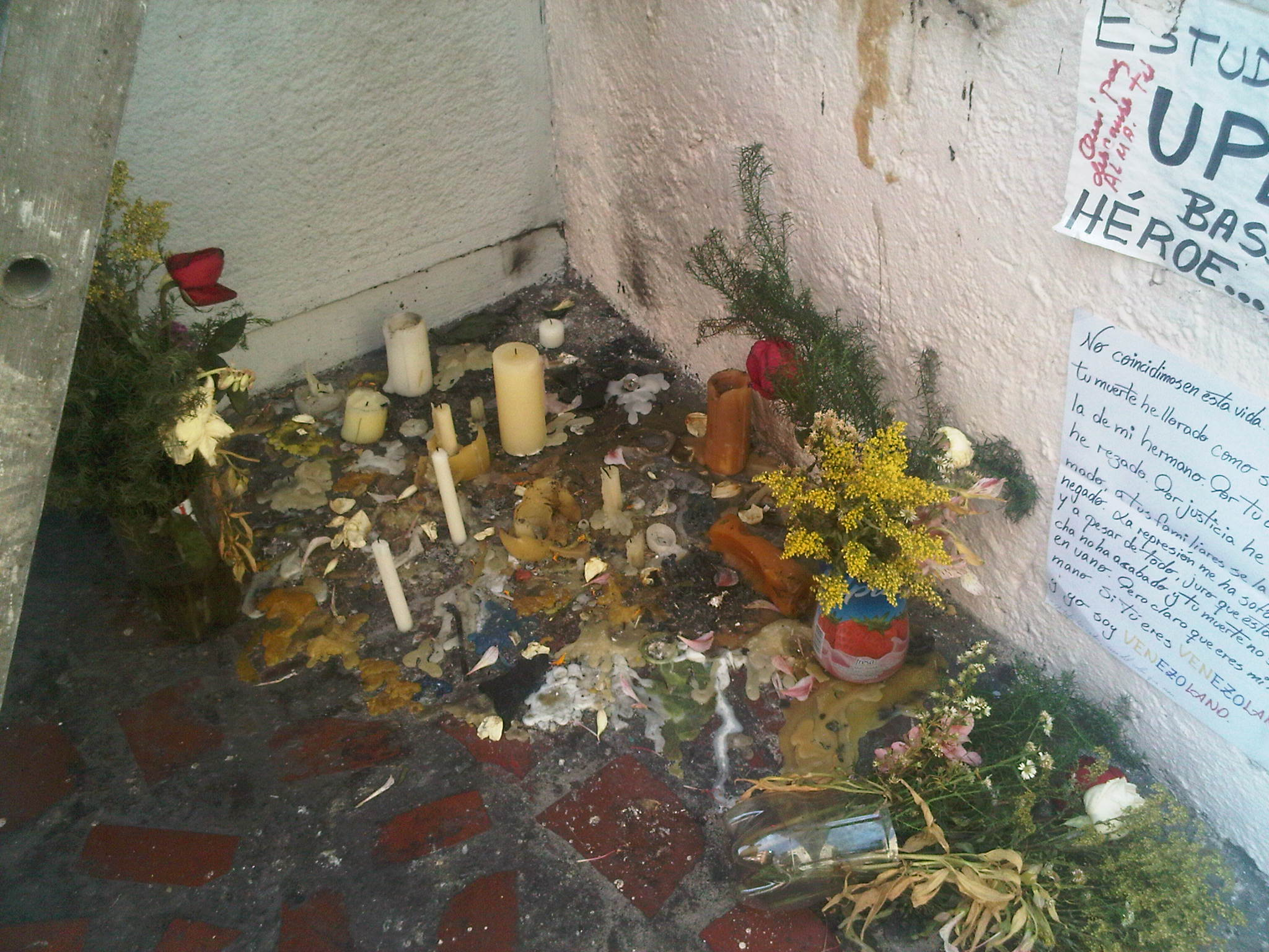 Altar Bassil (2)