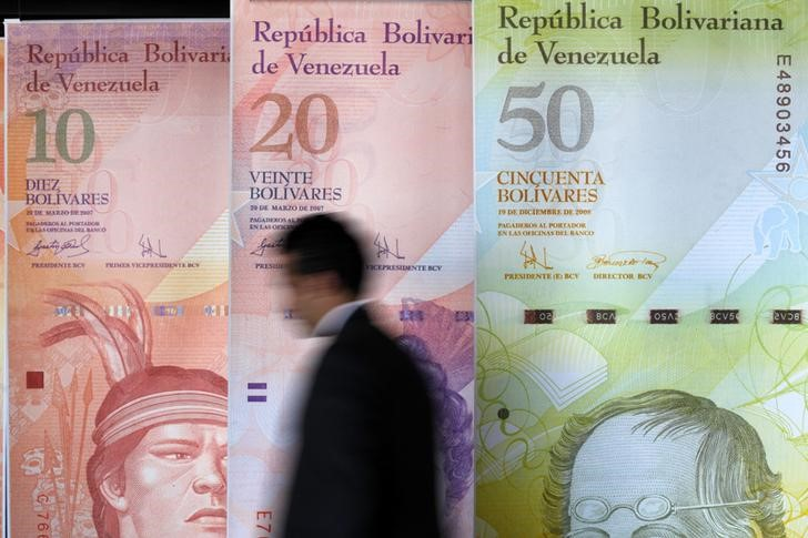 bolivares 980