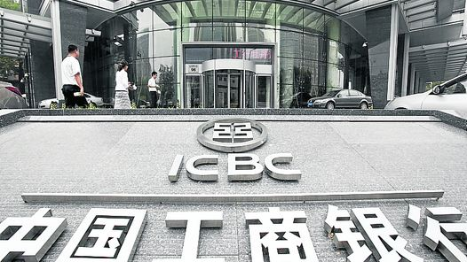 Mayor-capitalizacion-mercado-ICBC-Pekin_CLAIMA20130120_0166_4