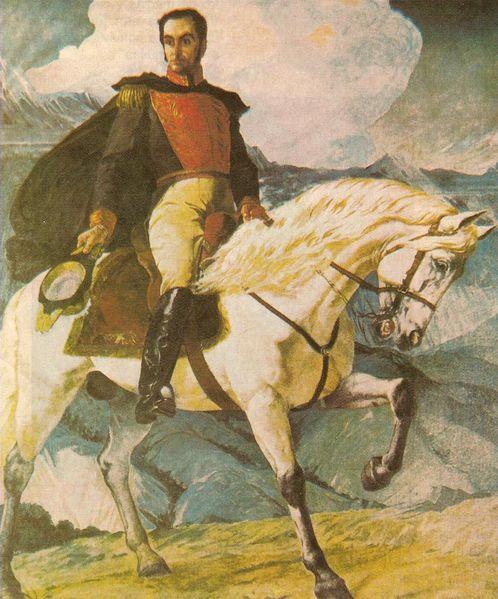 Bolívar, de Tito Salas, emblemático cuadro ubicado en la casa natal