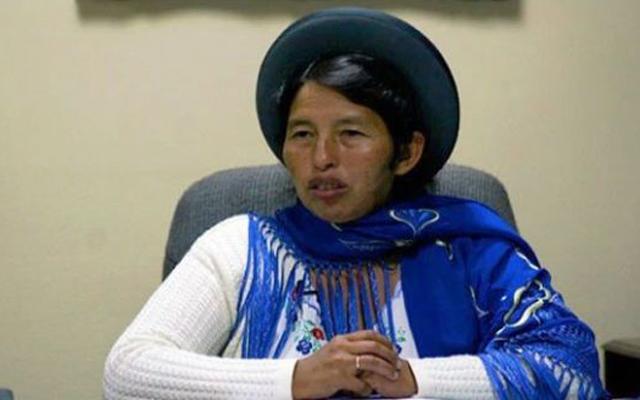 EXMINITRA BOLIVIA