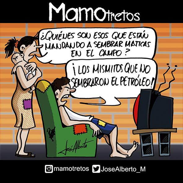 mamotreto-03-08