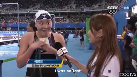 El entusiasmo de esta nadadora china la hizo viral