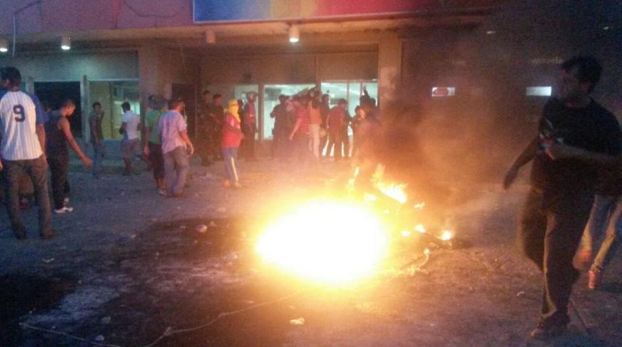 El-callao-protestas