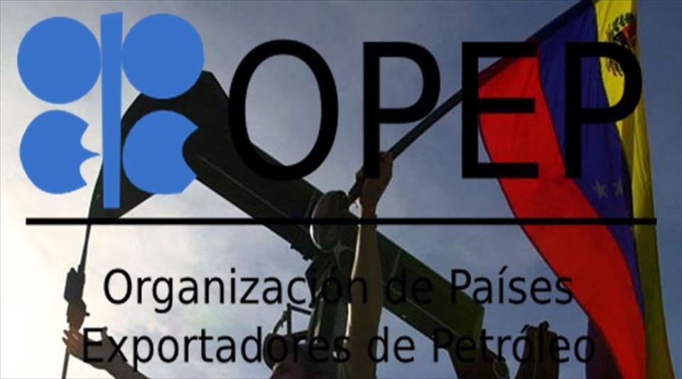 Precios del petroleo registran un ligero rebote tras caída