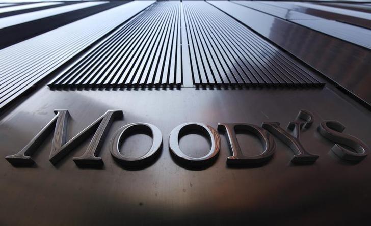 Imagen de archivo de la sede de la agencia calificadora Moody's en Nueva York, ago 2, 2011. REUTERS/Mike Segar -