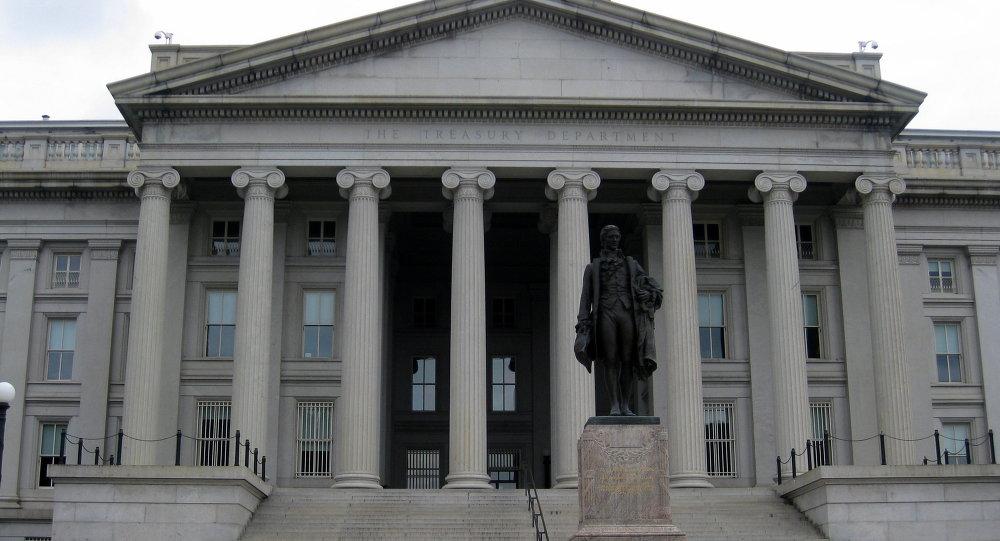 En menos de 3 años Gobierno de EEUU ha sancionado a más de 80 funcionarios del régimen de Nicolás Maduro