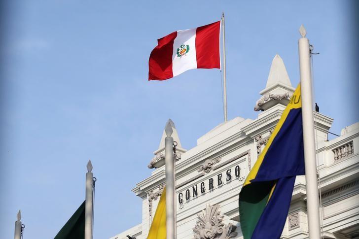 Imagen de archivo de la sede del Congreso peruano en Lima, dic 18, 2017. REUTERS/Guadalupe Pardo