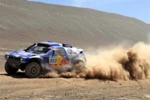 Lanzan una aplicación para que sigas el Rally Dakar en dispositivos móviles