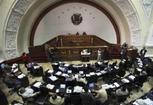 Comisiones permanentes de la Asamblea Nacional