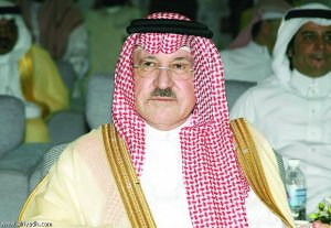 Muere el príncipe saudí Satam bin Abdelaziz