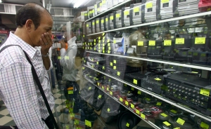 Inventarios deben mantenerse con precios a 4,30 bolívares, reitera el Gobierno