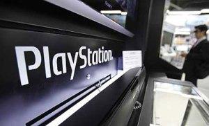 Sony lanzará su consola PS4 este año