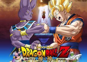 "Se filtra video de Dragon Ball Z ""Batalla de los Dioses"""