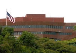 Embajada Americana en Caracas suspende citas de visas para hoy