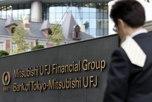 Mitsubishi creará planta petroquímica de 850 millones de dólares en Trinidad