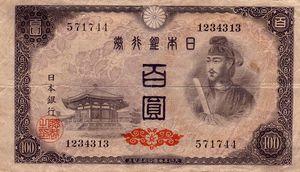 Después de 4 años, el dólar logra sobrepasar los 100 yenes