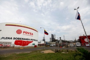 Petrovictoria bombeará 120 mil barriles diarios desde 2016