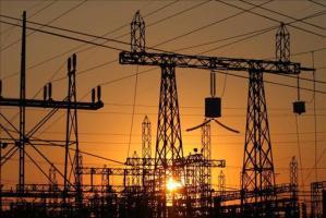 Latinoamérica deberá invertir 1,3 billones de dólares en energía
