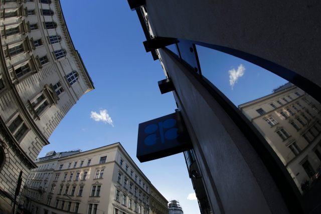 El edificio de la Opep en Viena (Foto Reuters)