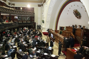 Crónica Parlamentaria: Crédito de 66 millones para editorial del Gobierno