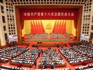 Explotan bombas en sede del Partido Comunista en China