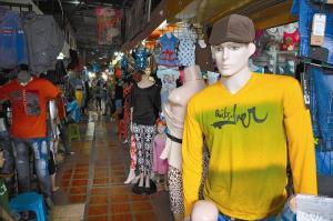 Indepabis dio preaviso a comercios en el centro de Puerto Cabello