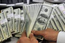 Tasa Sicad II baja este miércoles a Bs. 49,97 por dólar