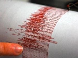 Sismo de magnitud 4,6 en las costas griegas