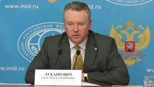 Rusia advierte a EEUU nuevas sanciones amenazan cooperación en Irán y Siria
