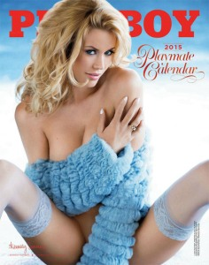 Requete UFFF: Es el calendario oficial 2015 de Playboy USA