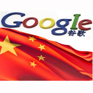 Gmail vuelve a funcionar en China