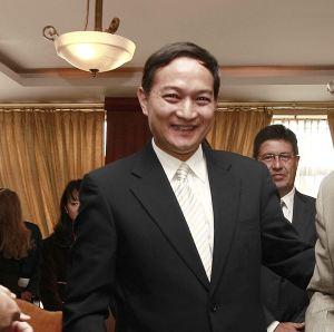 Destituyen a viceministro chino de Exteriores, sospechoso de corrupción