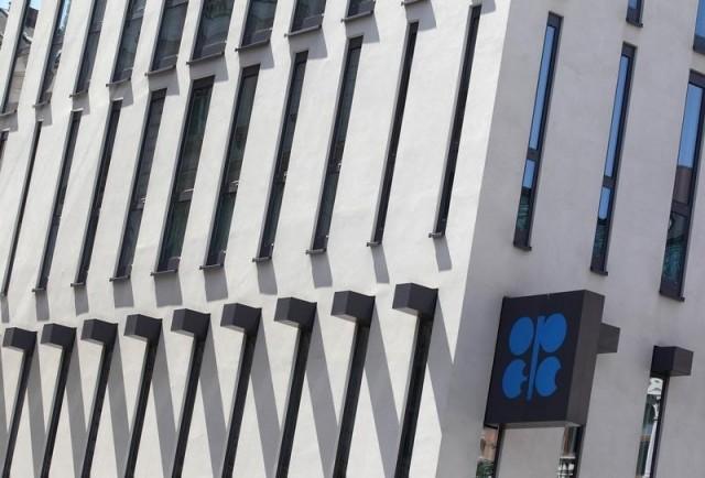 La sede de la OPEP en Viena. Archivo