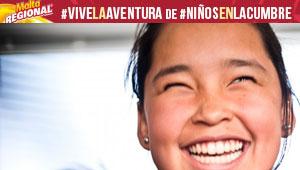 Groenlandia le sonríe a Venezuela