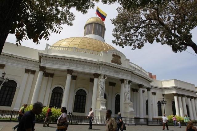 ¿Qué aprueba la mayoría simple y la mayoría calificada en la Asamblea Nacional? (Imagen)