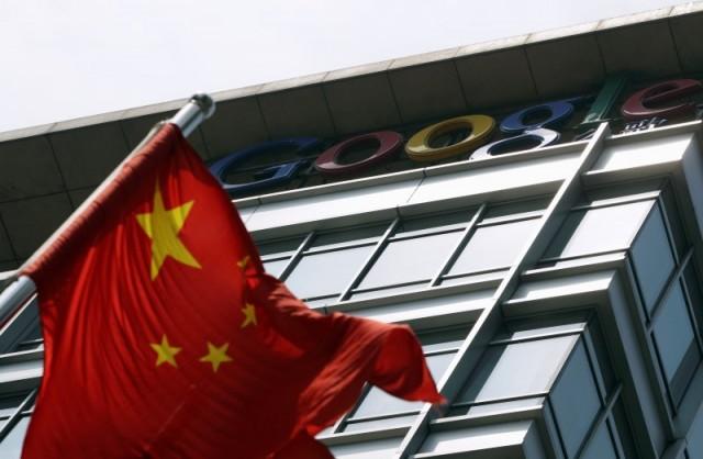 Imagen de archivo de la antigua sede de Google en Pekín, jun 2 2011. REUTERS/Jason Lee