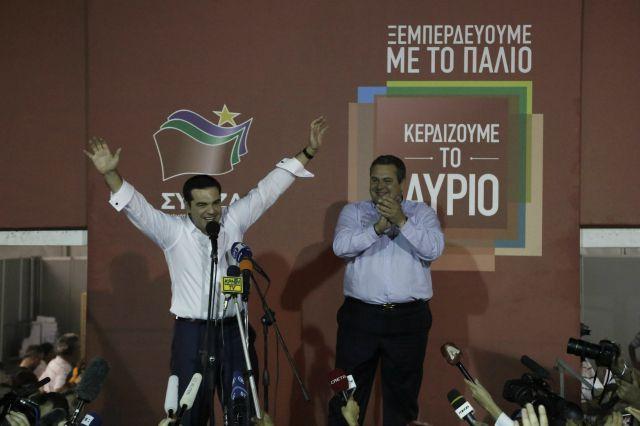 Foto: EFE/EPA/YANNIS KOLESIDIS