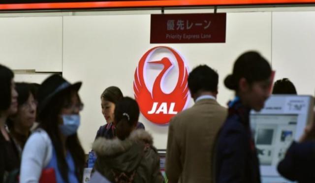 japan-aviation-earnings-jal