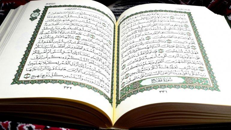 Los versículos del Corán que inspiran al Estado Islámico