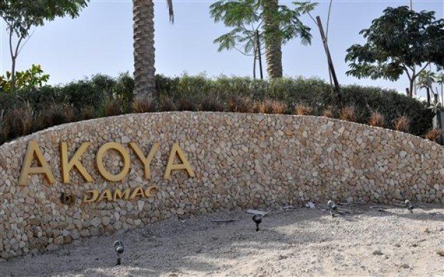 """Trozos de letras que parecen corresponder a """"Trump"""" están desperdigadas por el suelo, aparentemente luego de ser arrancadas de la pared en el complejo de viviendas Akoya en Dubai, Emiratos Arabes Unidos, viernes 11 de diciembre de 2015.  La imagen y el nombre del precandidato presidencial republicano Donald Trump fueron retirados de un campo de golf en Dubai después que Trump pidió que se prohíba el ingreso de musulmanes a Estados Unidos. (AP Foto/Adam Schreck)"""